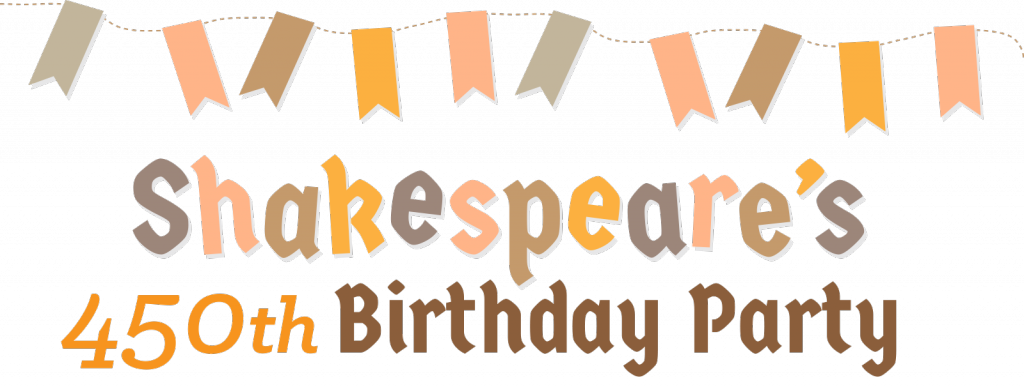 shakespeare_web_banner